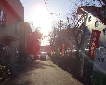 sandou_20090125.jpg